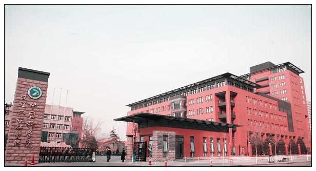 新油道中國科學院過程工程研究所配圖