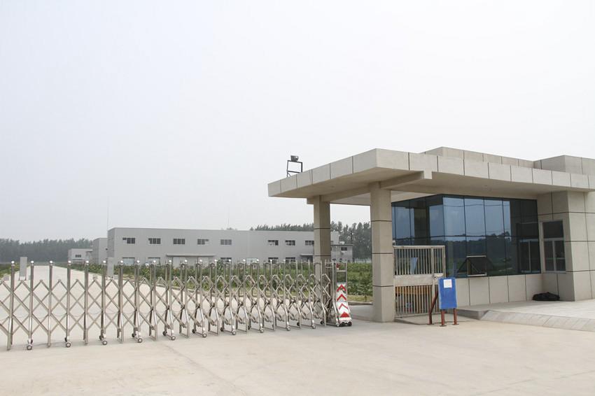 新油道之山東菏澤油廠